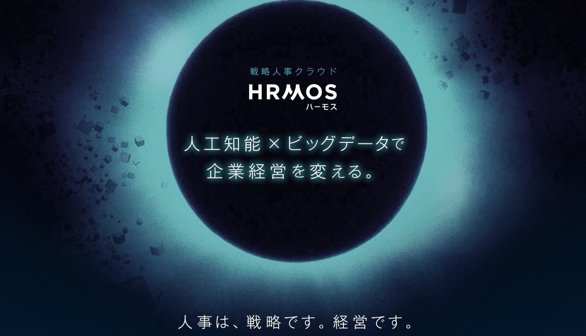 HRMOS
