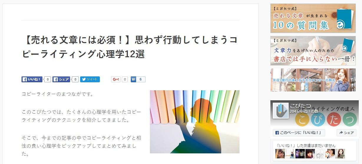 copy_04.png