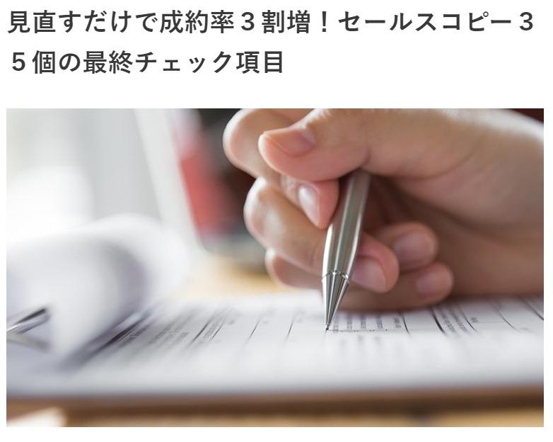 copy_07.png
