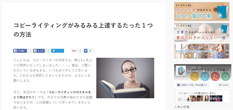 copy_10.png