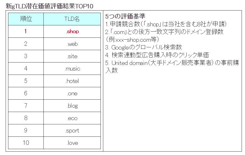 .shop_02.png