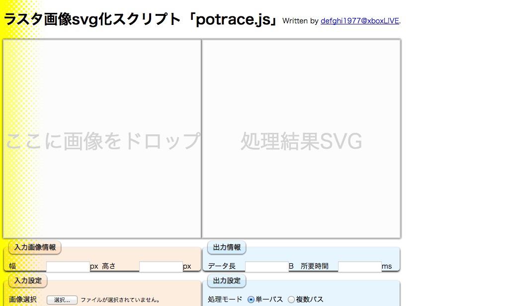 vector_004.png