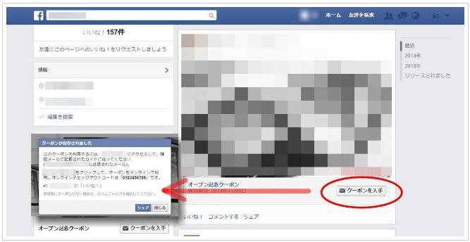 facebookad_09.png