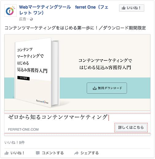 facebookad_12.png