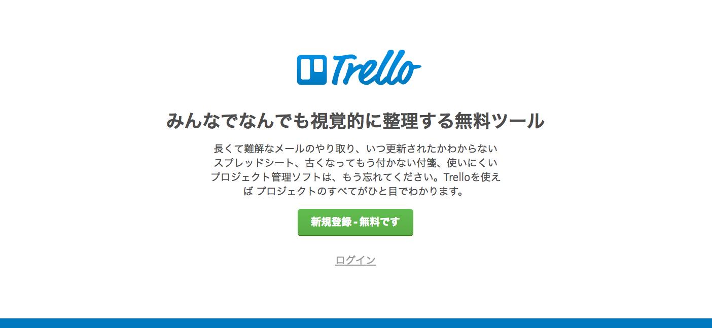 Trello.png