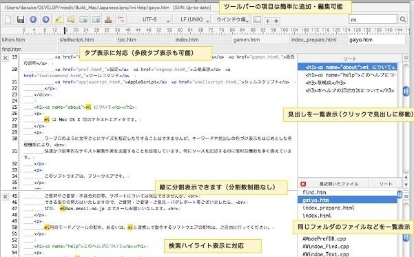 01_Macアプリmi.jpg