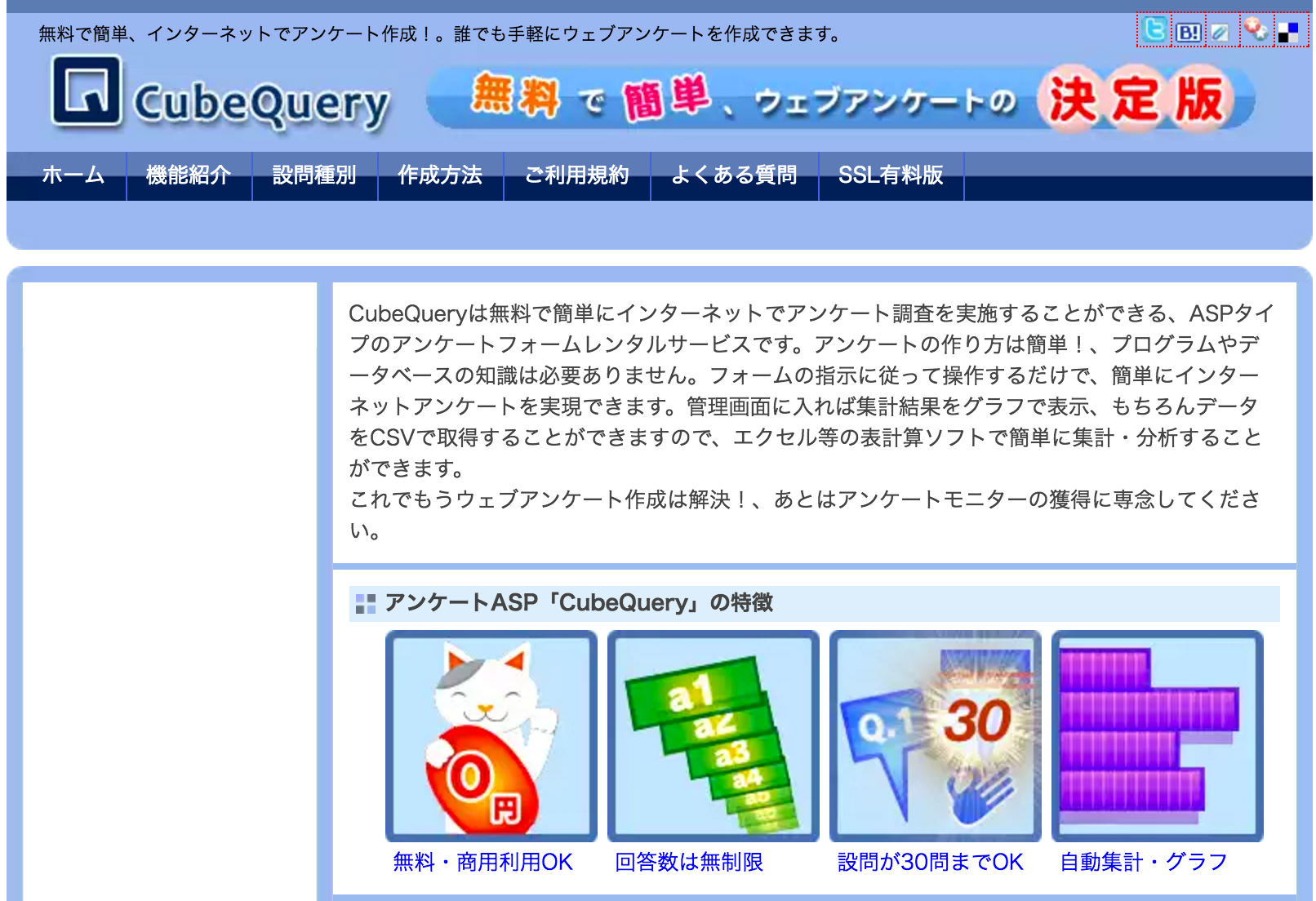 CubeQuery.png