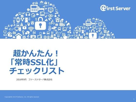 FS_WP.jpg