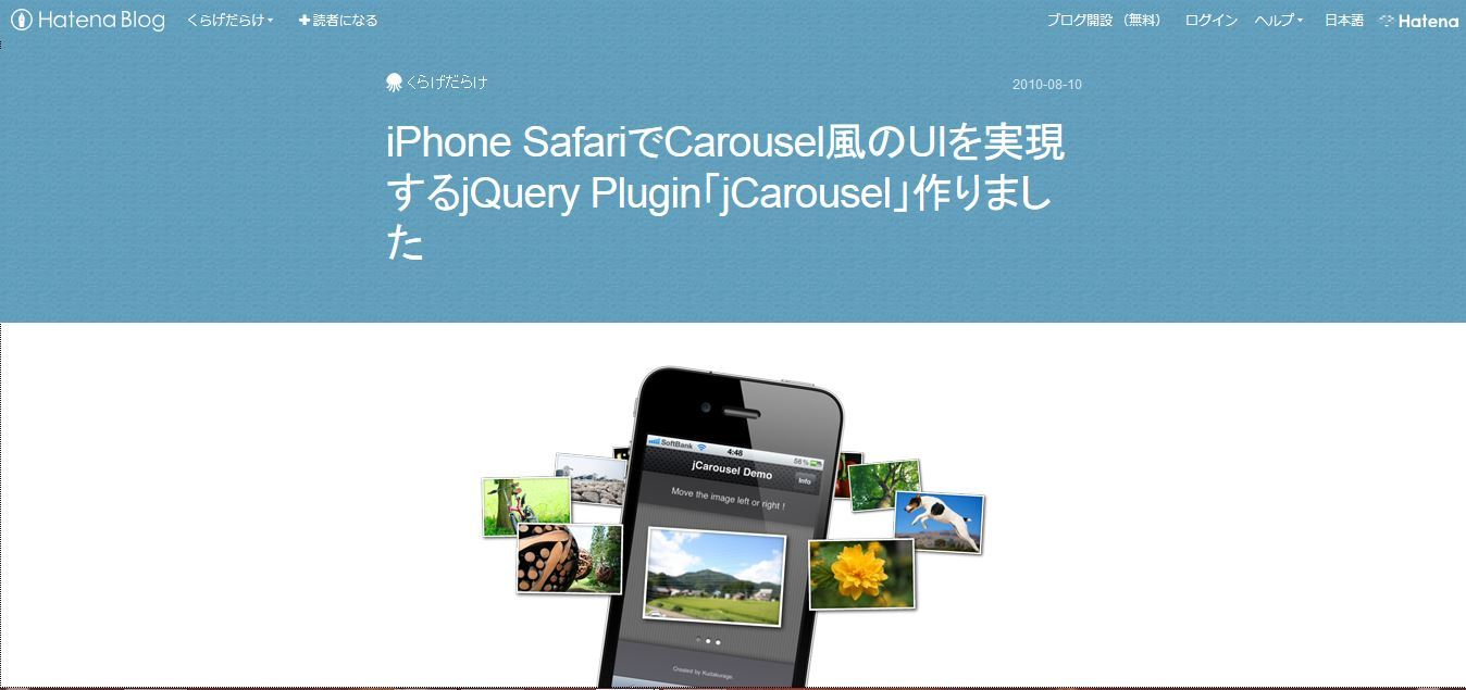 jCarouse_4.JPG