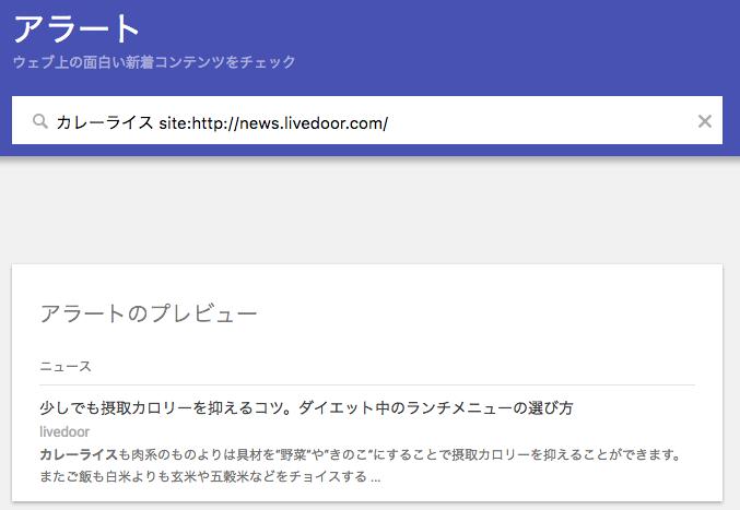 site指定.png