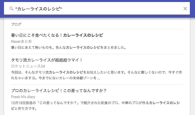 フレーズ検索.png