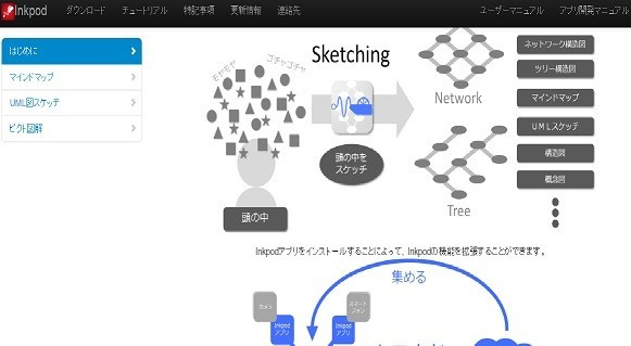 04_Inkpod.jpg