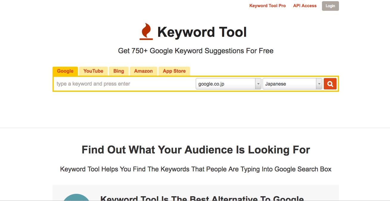 Keyword_Tool.png