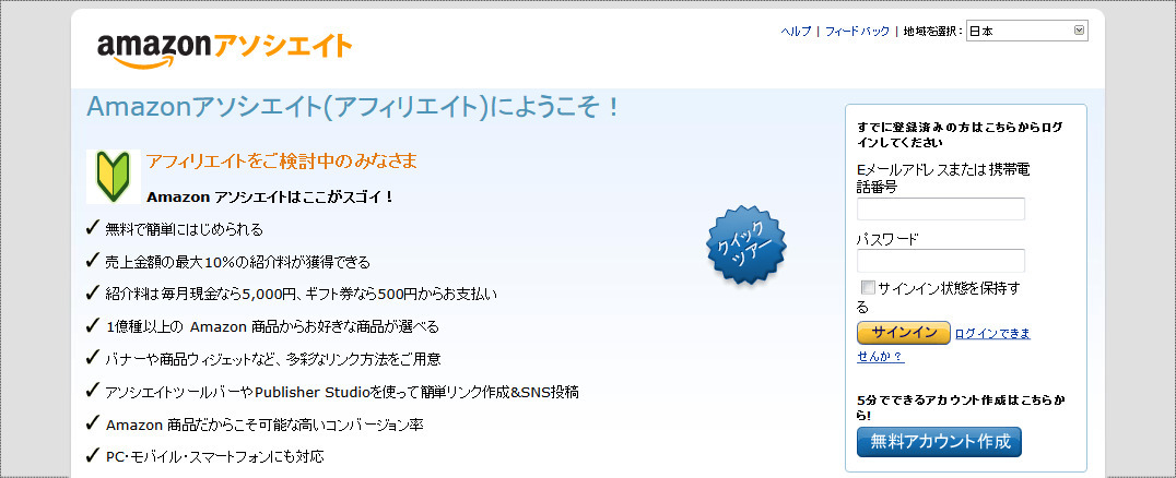 07_associate.jpg