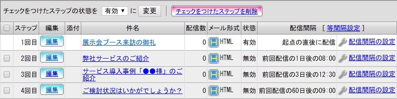 挿入箇所_機能一覧上.png