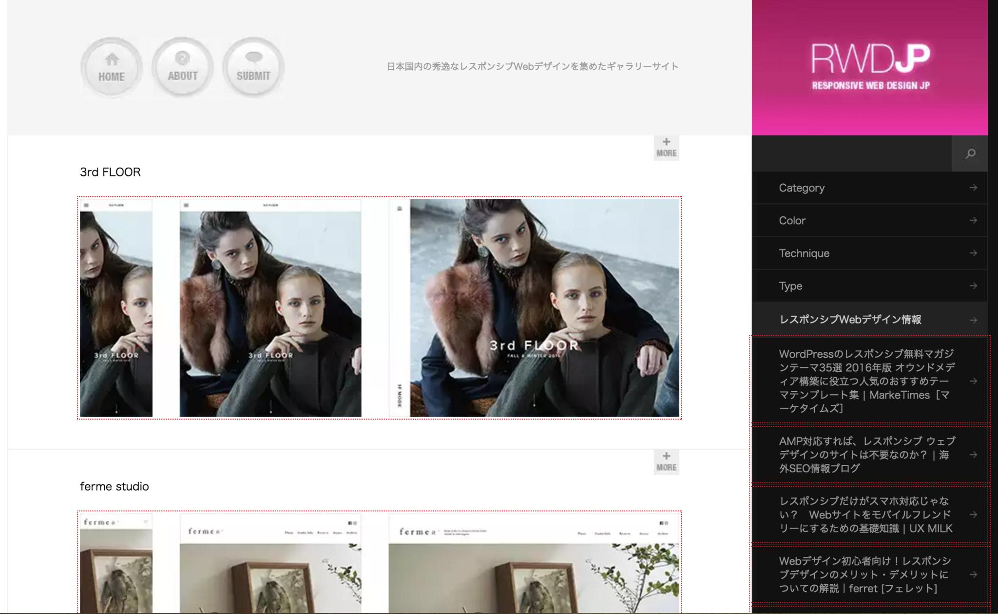 Responsive_Web_Design_JP.png