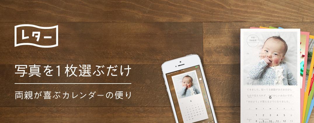 06_letter.jpg