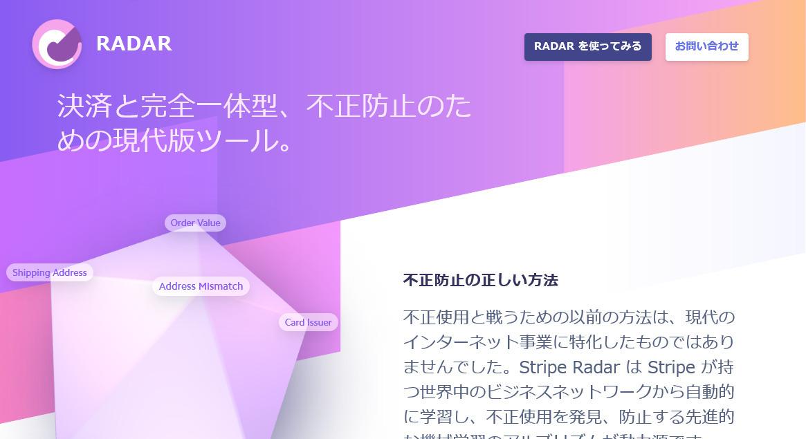 01_stripe.jpg
