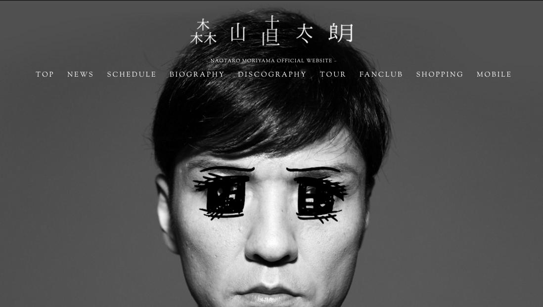 03_森山直太朗オフィシャルWebサイト.png