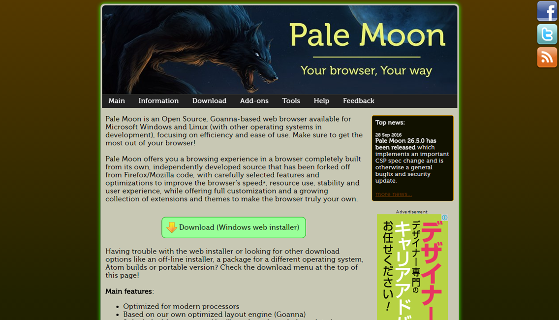 06_Pale_Moon.png