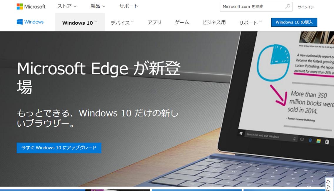 11_Microsoft_Edge.png