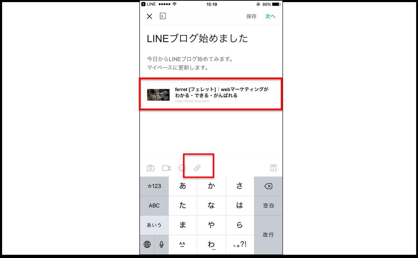 LINE8.png