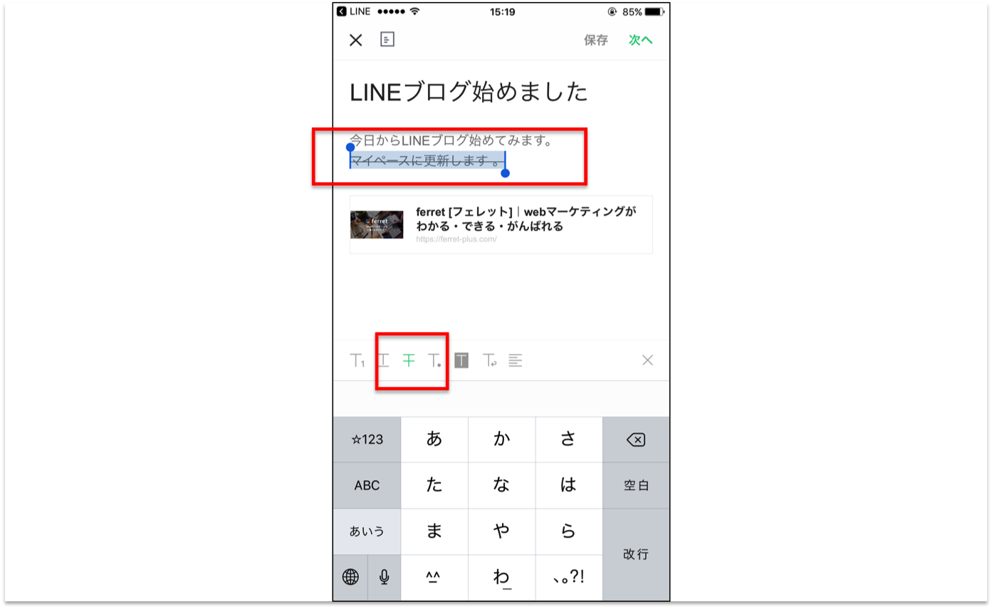LINE9.png