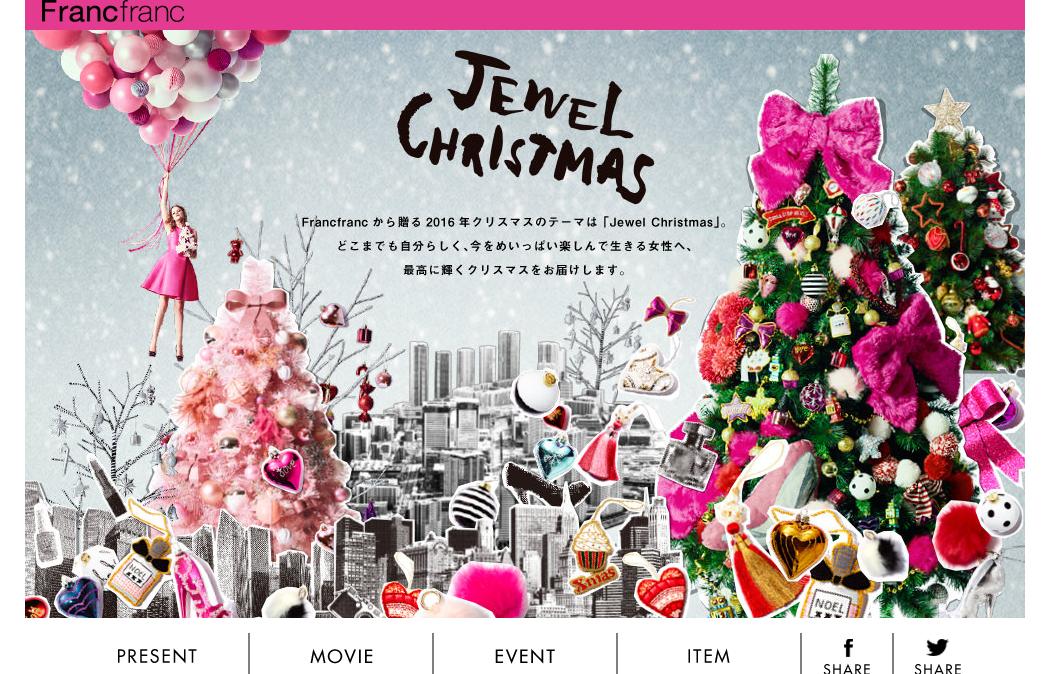 jewelchristmas|Francfranc