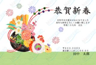 「恭賀新年」と鶏の飾りの年賀状(DOC)