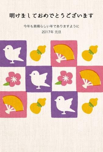 鳥と梅と扇子とひょうたんの手ぬぐいデザイン年賀状(酉年)(JPEG)
