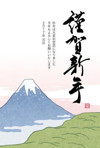 和風デザインの年賀状「富士山・謹賀新年」(酉年)(JPEG)