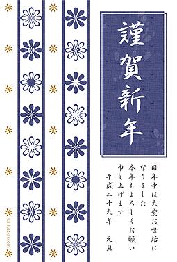 ストライプと花(JPEG)