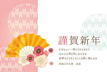 扇と花(JPEG)