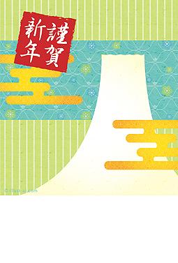 和柄と山(JPEG)