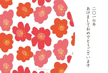 マリメッコ風な梅(赤)(JPEG)