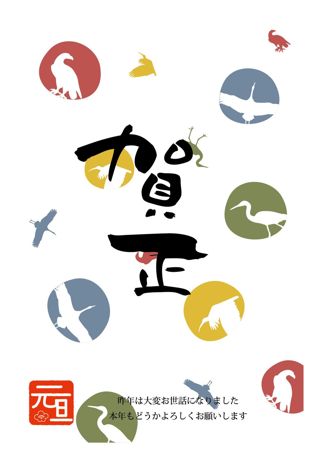 鳥のシルエット(JPEG,PNG,EPS)