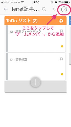 ボードトップ画面3.PNG