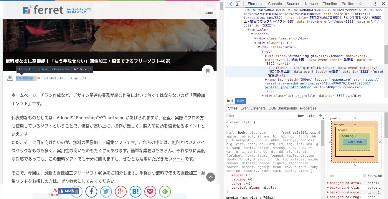 Screenshot_2016-11-25_at_15.46.08.png