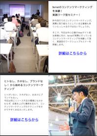 HTMLメールサンプル2.png