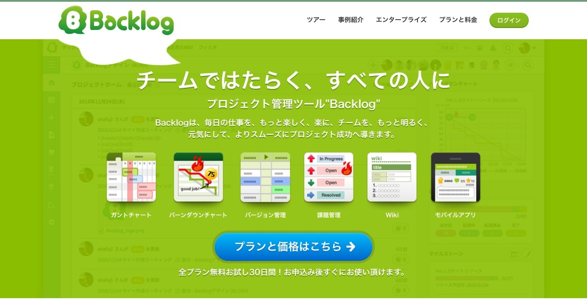 22_backlog.jpeg