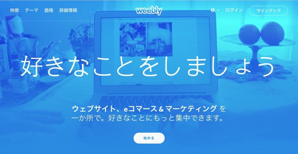39_weebly.jpeg
