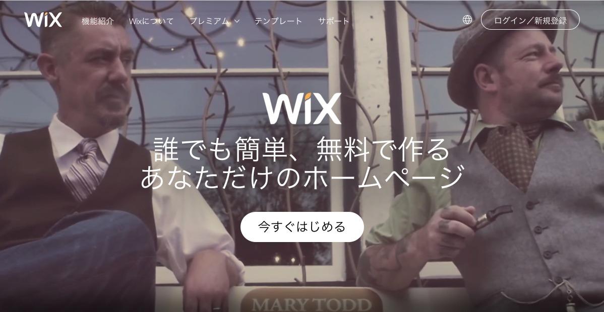 37_wix.jpeg