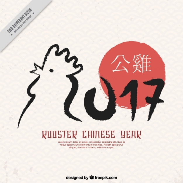 Hand-drawn background of rooster for chinese new year