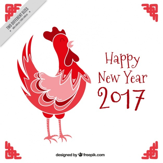 Happy new year 2017 background with rooster