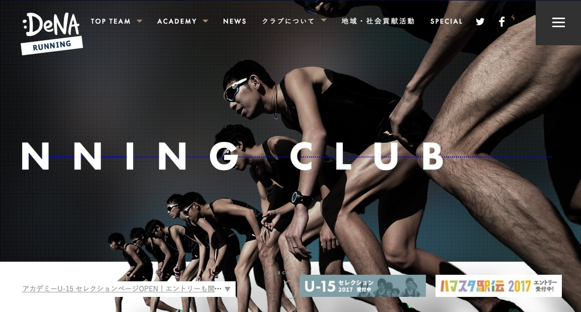 12_denarunningclub.jpeg