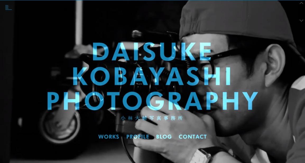 20_kobayashidaisuke.jpeg