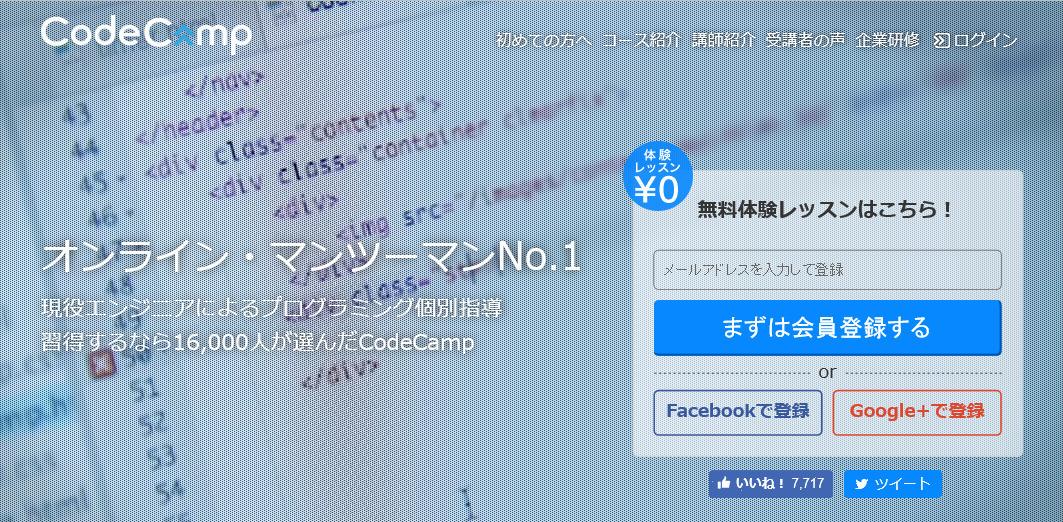 codecamp.jpg