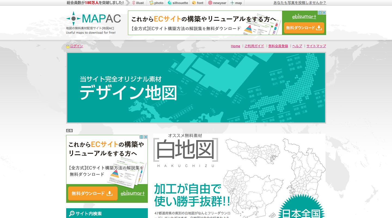 地図の無料素材___地図AC.png