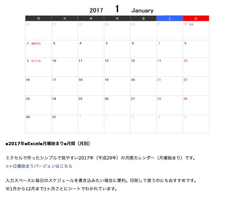 スクリーンショット_2016-12-22_16.01.43.png