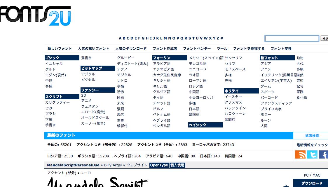 Fonts2u.com